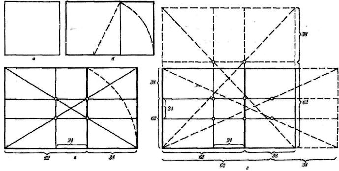 Рисунок 11