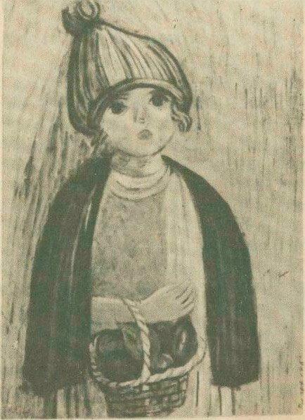 С. Выспяньский. Девочка с корзиной