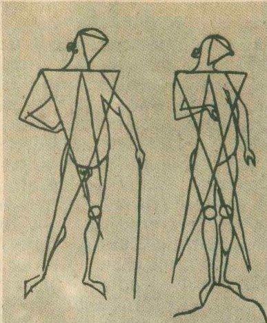 Виллар де Оннекур. Рисунки из записной книжки 3