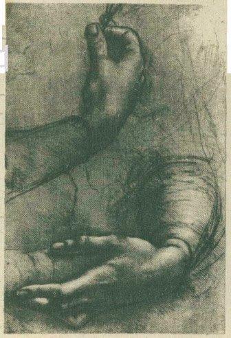 Леонардо да Винчи. Рисунок
