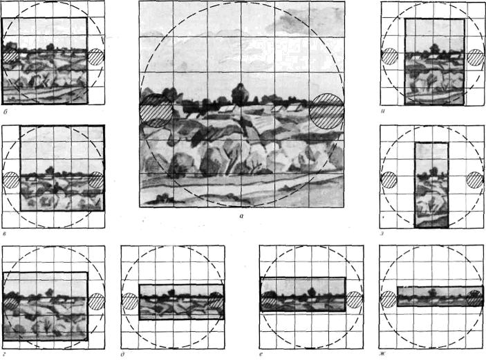 Рис 49 учебный пейзаж ф в ковалева в